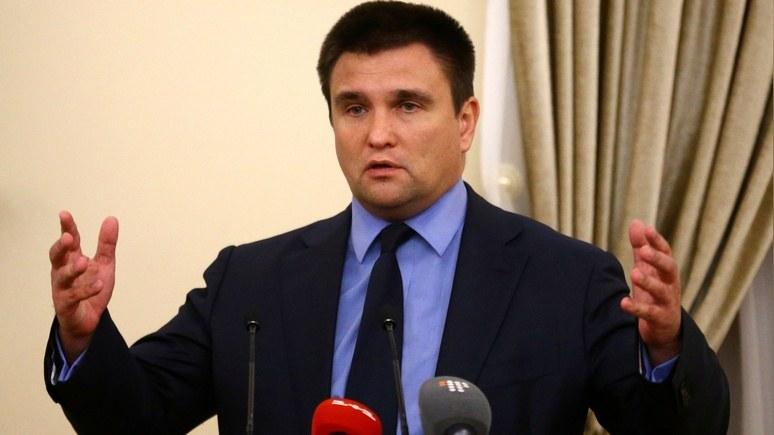 RFE: Киев призвал ограничить право вето России в Совбезе