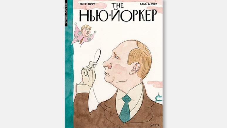 «Эффект бабочки»: The New Yorker изобразил на обложке отношения Путина и Трампа