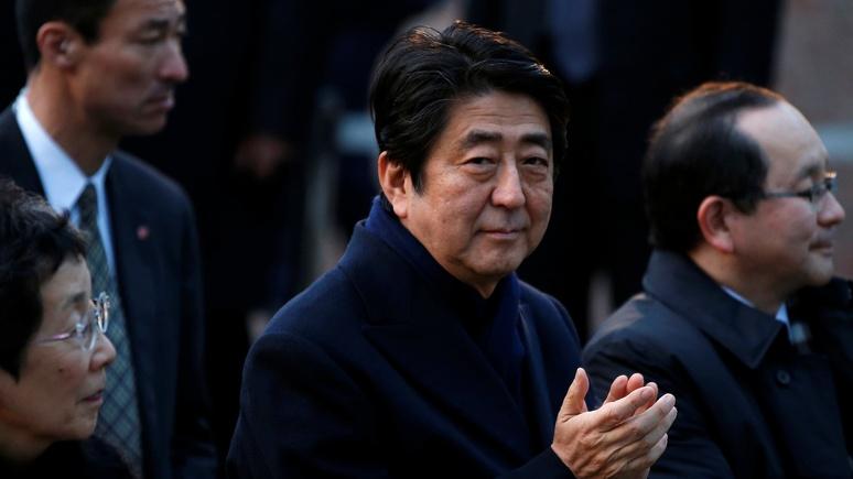 Japan News: Абэ продолжит разговор с Путиным о судьбе Курил в конце апреля