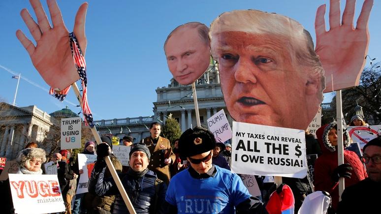 Der Standard: альянс Трампа и Путина невозможен