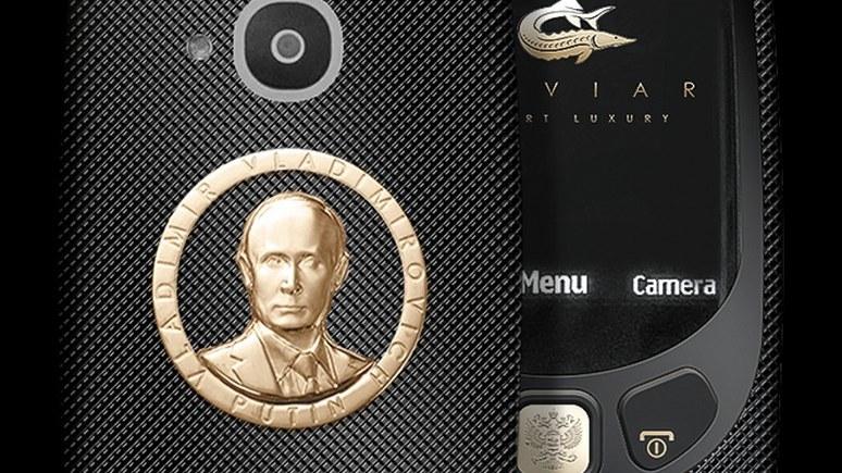 Sun оценила роскошь по-русски — Nokia 3310 c золотым портретом Путина