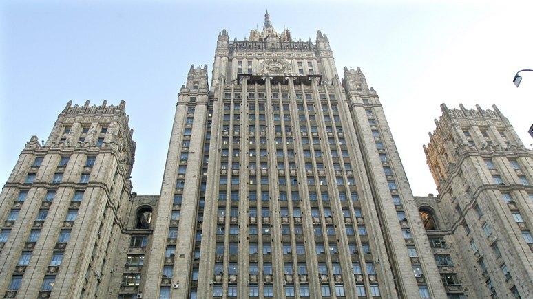 Financial Times: российскому дипкорпусу пора на пенсию, но заменить его пока некому