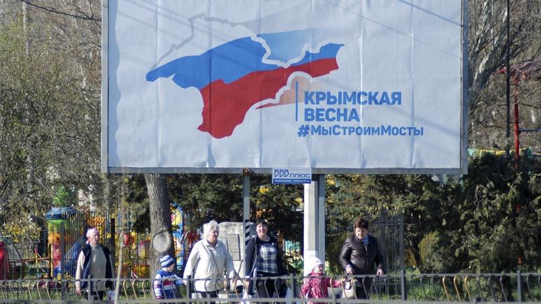 24 канал: Украина требует объяснений от британского лорда