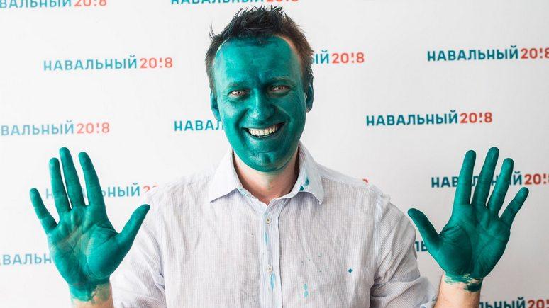 NYT: образ «зелёного человечка» сыграл Навальному на руку