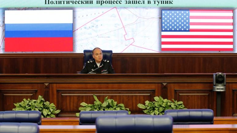 Эксперт: Москва махнула рукой на перезагрузку и ударилась в геополитику