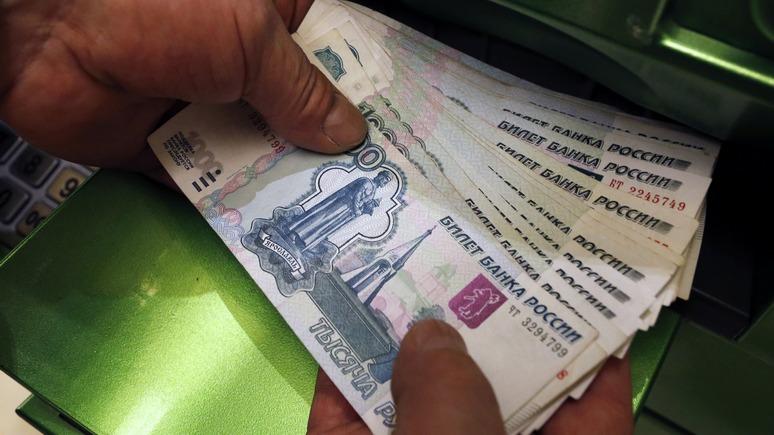 Вести: в запрете Россией денежных переводов виновата Украина