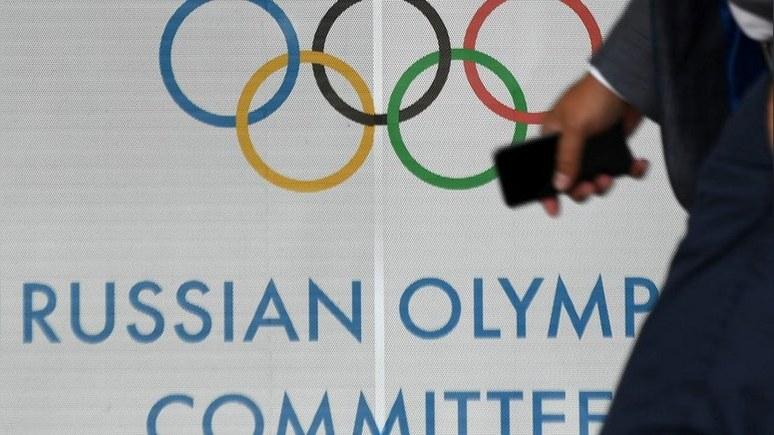 ARD заподозрила «участника российской допинг-системы» в продолжении деятельности
