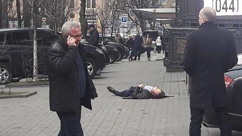 Вести: в центре Киева убит беглый российский депутат