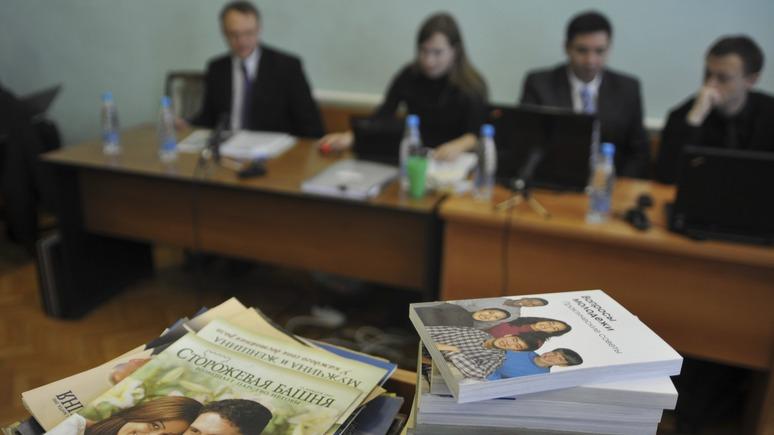 DWN: Россия намерена признать «Свидетелей Иеговы» экстремистами