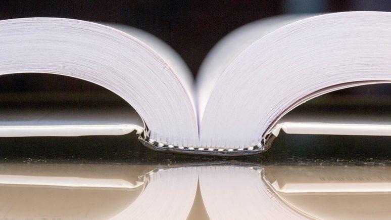 CSM: Большая Российская энциклопедия закрывает «печатную» эпоху