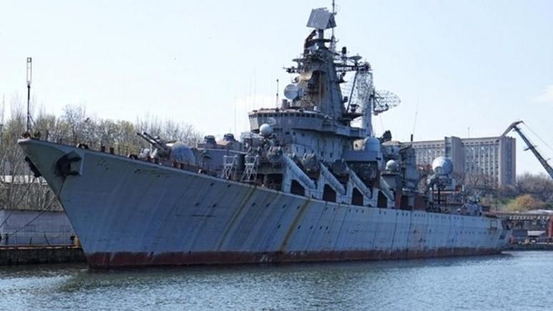 Корреспондент: Порошенко демилитаризовал крейсер «Украина», чтобы выплатить зарплаты
