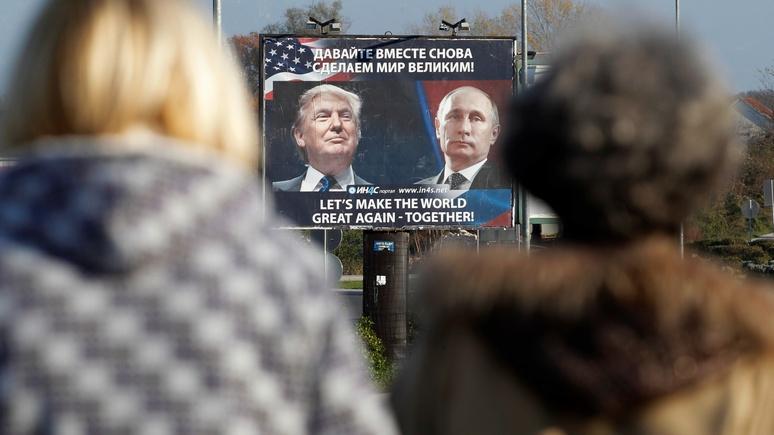 Forbes: пустые обвинения Вашингтона — только на руку Кремлю