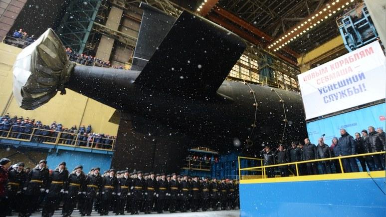 National Interest: Россия спустила на воду «грозу американского флота»