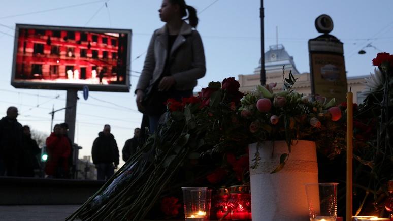 WP: Россия заслужила меньше сочувствия у Запада, чем Лондон