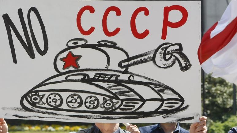 Independent: синдром холодной войны мешает США помириться с Россией