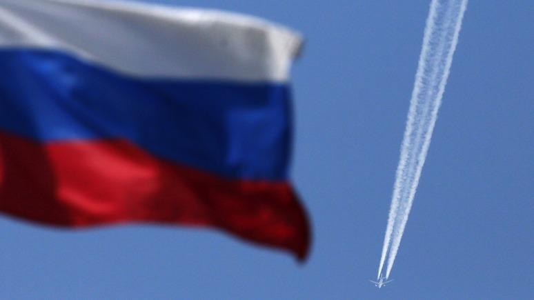 УП: Приднестровье признало российский флаг вторым государственным