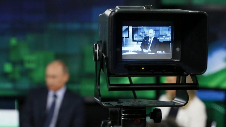 Le Monde Diplomatique: RT нарушил международное информационное равновесие