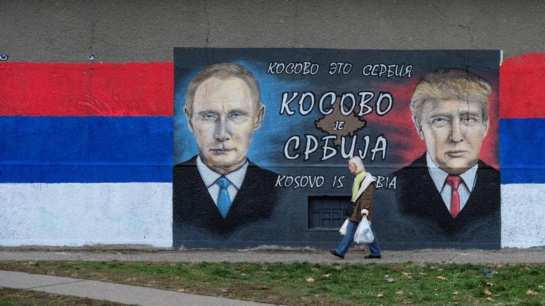 Der Spiegel: геополитический натиск России мешает Косову стать частью ЕС
