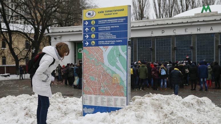 Вести: киевский бизнес не собирается отказываться от русского языка