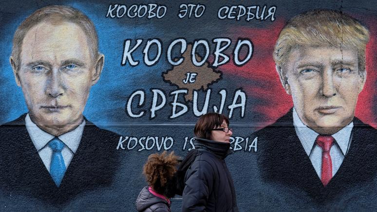 B92: нехватку влияния на Балканах Москва компенсирует «ностальгией и идеологией»