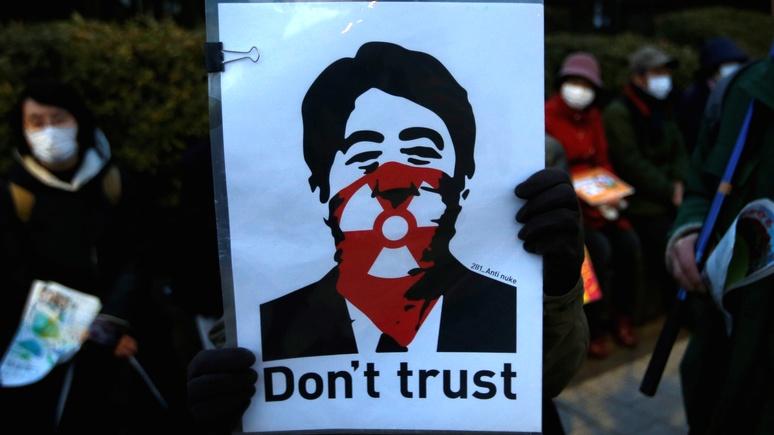 Перед визитом Абэ в Москву Mainichi усомнилась в его дипломатических умениях