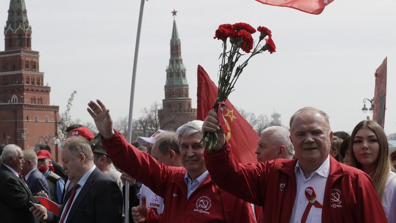 France info: россияне ностальгируют по СССР, забыв о «КГБ и дефиците»