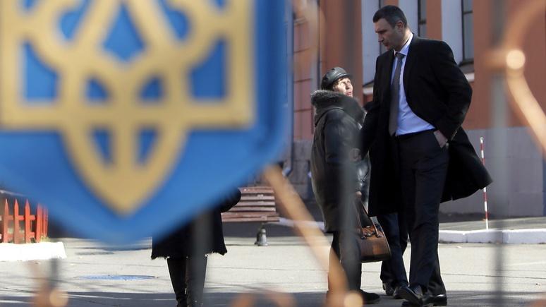 CM: ради денег ЕС Кличко «приодел» Киев и напомнил о «вине» России