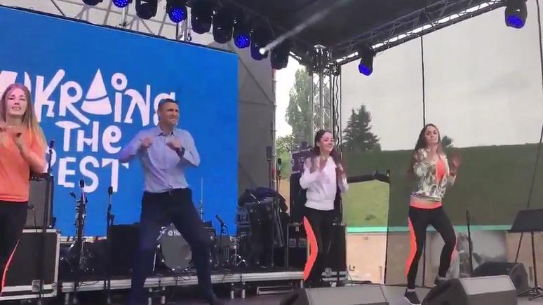 Сегодня: Кличко станцевал под Бритни Спирс для волонтёров Евровидения