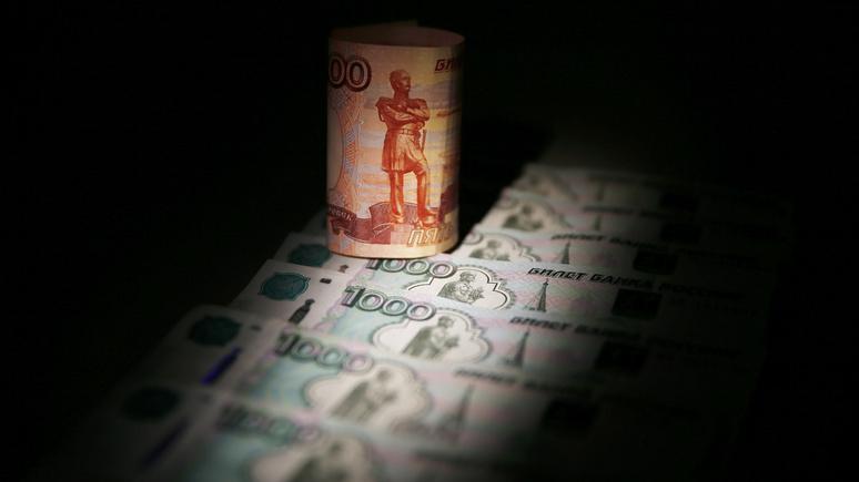 CNN: МВФ признал, что дела у российской экономики налаживаются