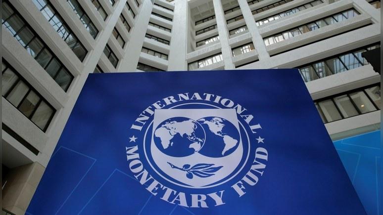 Jyllands-Posten: проблемы российской экономики МВФ объяснил демографией