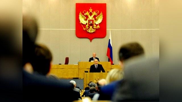 Госдума может ратифицировать СНВ в пятницу
