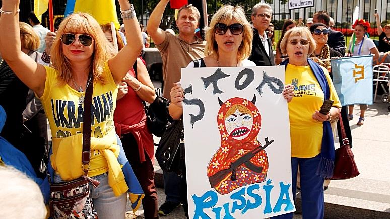 Stratfor: влияние Москвы в Евразии исчезает вместе с русским языком и памятью об СССР