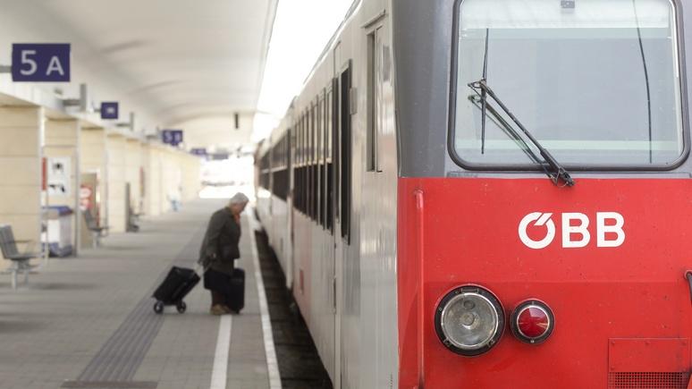 Kronen Zeitung: миллиардная железная дорога свяжет Вену с Россией