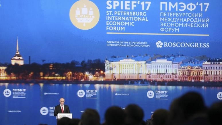 SZ: агрессивная политика Москвы тормозит развитие бизнеса с Германией