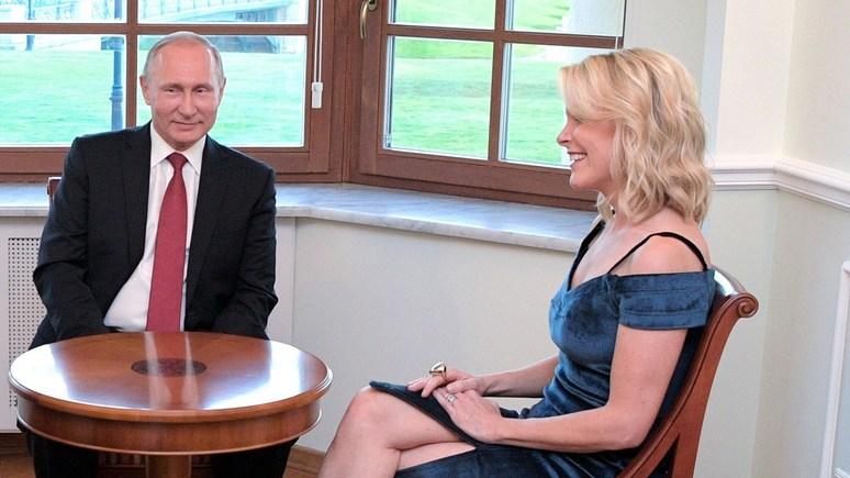 NBC: Путин призвал США «не учить Россию, как жить»