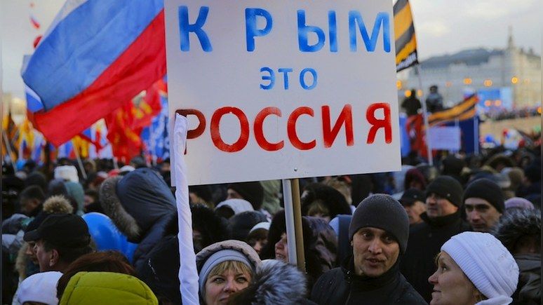 Gazeta Prawna: Россия подсела на «крымский наркотик»