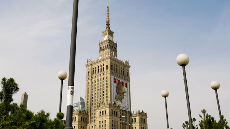 Kresy.pl: борьба Варшавы с «тоталитаризмом» не коснётся бандеровцев
