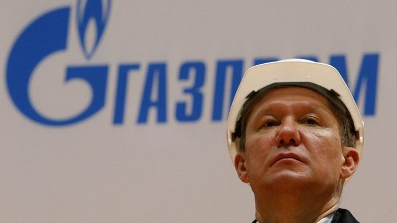 Forbes: Европа пока опасается накладывать санкции на российский газ