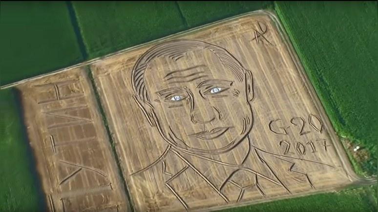 Fox News: итальянец создал гигантский портрет Путина с помощью трактора