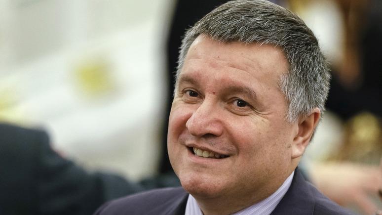 Аваков рассказал о второй атаке вируса Petya и указал на Россию