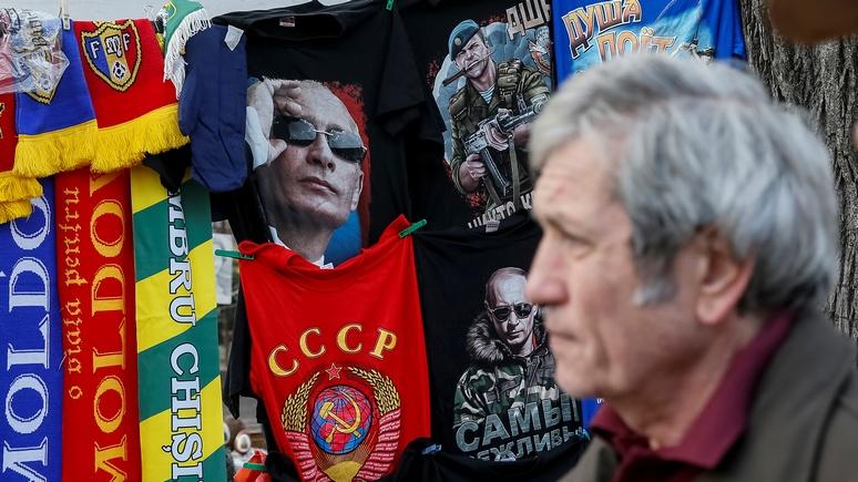 Deutschlandfunk: русские так и не избавились от «советских защитных рефлексов»