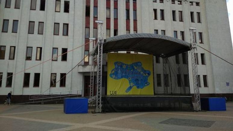 ЗН: украинцев поздравили с Днём независимости картой без Крыма