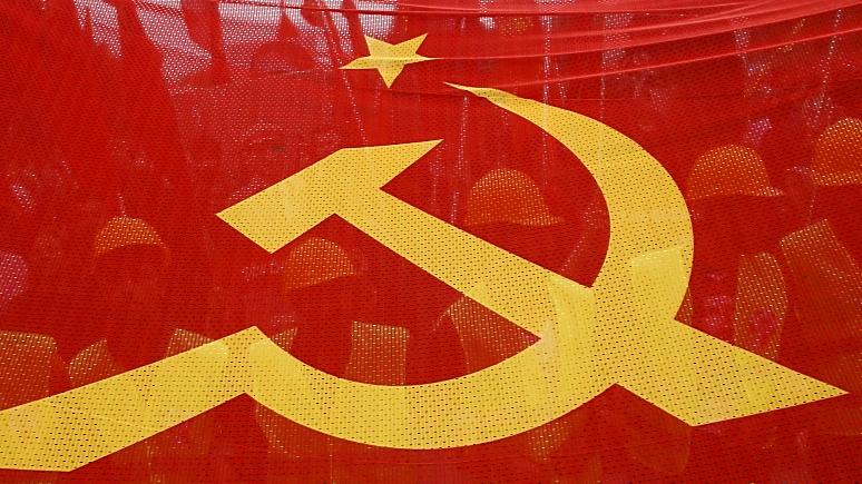 ERR: страны Восточной Европы потребовали расследовать «преступления коммунизма»