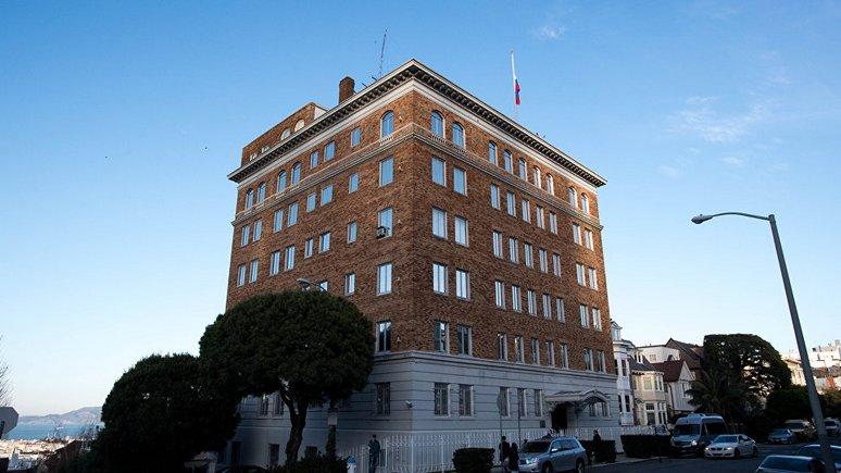 Hill: Белый дом приказал закрыть российское консульство в Сан-Франциско