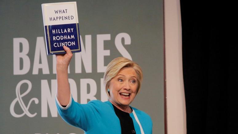 Le Parisien: Клинтон поведала, как её поражение спасло Францию от «пророссийской Ле Пен»