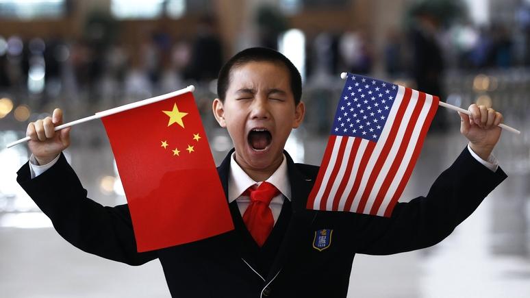 Asia Times: противостояние США и Китая грозит миру новой Великой депрессией