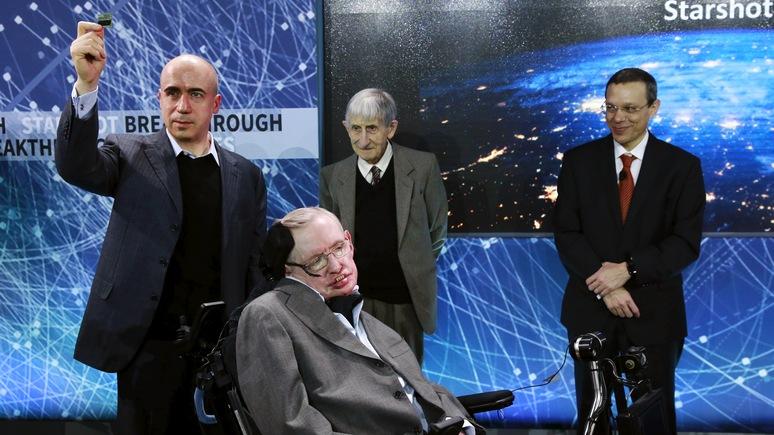 Forbes: в поисках внеземного разума российский миллиардер «засеет» Вселенную нанозондами