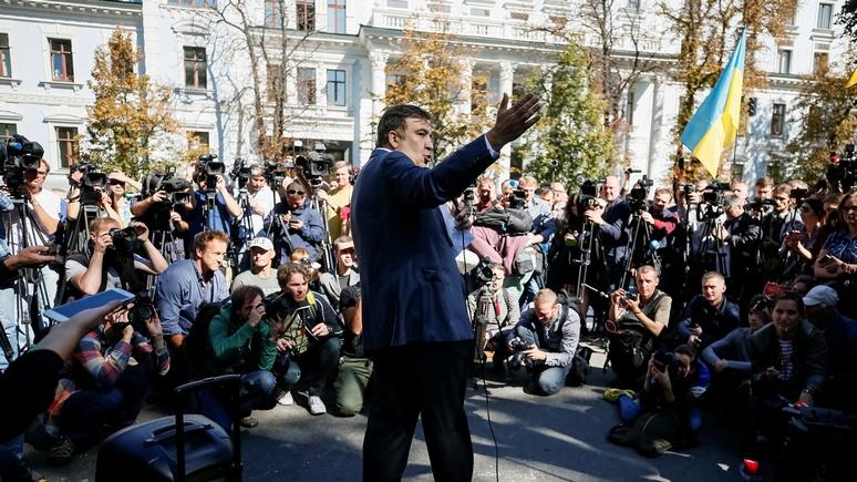 Левый берег: украинский суд признал Саакашвили виновным в незаконном пересечении границы