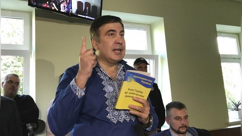 Саакашвили: если Украина не изменится, ей грозит дальнейший распад