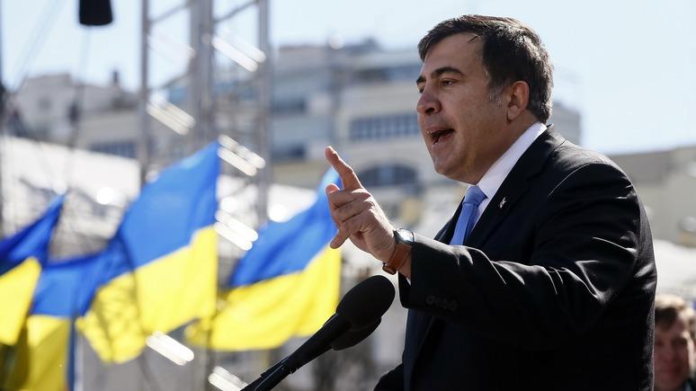 Саакашвили о взрывах на Украине: подарок от Путина ко дню рождения Порошенко
